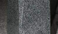 vaza-granit-2-gri-inchis